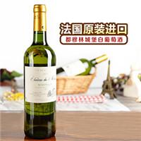 法国进口 都穆林城堡白葡萄酒 干白 750ml