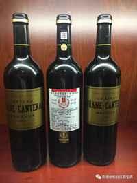 二级庄布兰妮康蒂城堡干红,酒庄直供,限量6瓶,假一赔万!