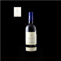 """新年特价促销!!纯法国原瓶原装进口""""老藤干红葡萄酒"""