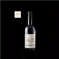 """新年特价促销!!纯法国原瓶原装进口""""维拉法干红葡萄酒"""""""