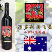 富含矿物质|澳洲维多利亚最古老雷洛酒庄飞鱼西拉红葡萄酒750ml/瓶