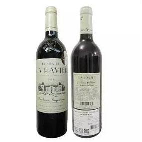 【6瓶装】瑞威尔-兰萨德城堡 2012年 (不含礼盒)
