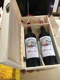 【 买二赠礼盒】限量特价促销,布兰琪干红套装!买酒2送礼盒1!限20套!