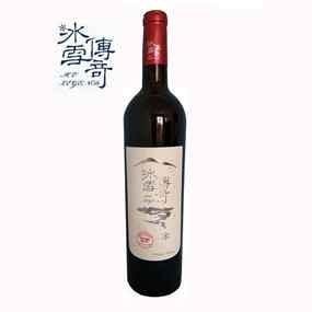 冰雪传奇雪酽银标干红葡萄酒