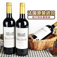 法国进口红酒 栢兰特红葡萄酒 干红 750ml