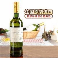 法國進口 都穆林城堡白葡萄酒 干白 750ml