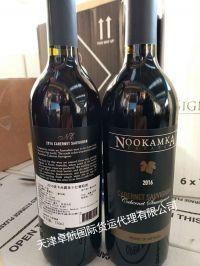 诺卡赤霞珠干红葡萄酒