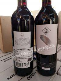 2016盛名精选赤霞珠干红葡萄酒