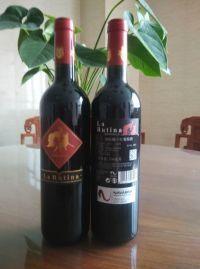 西班牙瑞缇娜(红标)干红葡萄酒
