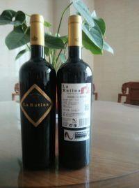 西班牙瑞缇娜(黑标)干红葡萄酒