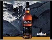 苏格兰单一麦芽威士忌