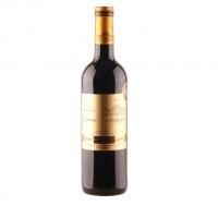 嘉文庄园朗格多克干红葡萄酒 6瓶装