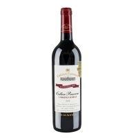 澳大利亚原瓶进口 百年酒庄【腾塔堡】腾塔堡窖藏卡本纳西拉红葡萄酒 750ml