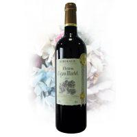 卡玛黛城堡干红葡萄酒