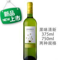 苏马洛卡白中白葡萄酒