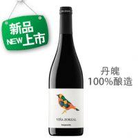 【西班牙原瓶进口】佐罗赛尔酒庄丹魄红葡萄酒