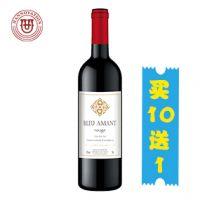 布鲁红葡萄酒 Bleu Amant