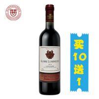 【满10赠1】戈洛红葡萄酒Gloire Lumineuse