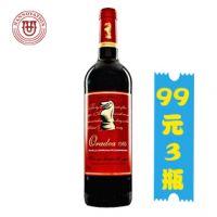 欧德萨红葡萄酒 Oradea 1985