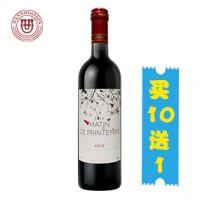 【满10赠1】普莱顿红葡萄酒 Matin De Printemps